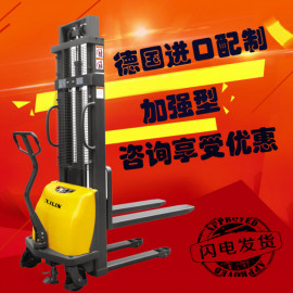 西林XILIN 半电动堆高车 CDD15B(3.3M)