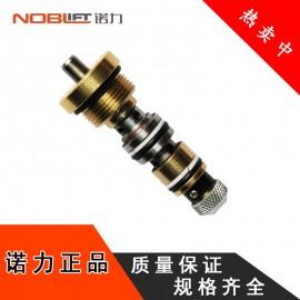 诺力叉车配件DF,AC整体油泵阀芯