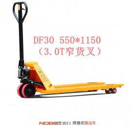 【诺力NOBLIFT 】手动液压搬运车DF30 550