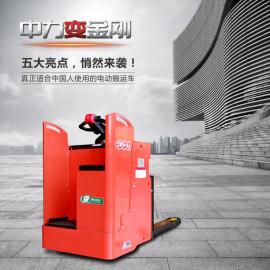 中力变金刚 2吨锂电池全电动搬运车 电转向 EPT20-SR