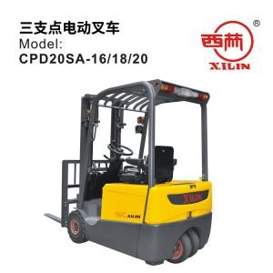 西林XILIN三支点电动叉车CPD20SA